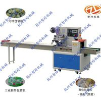 ice-cream packaging machinery