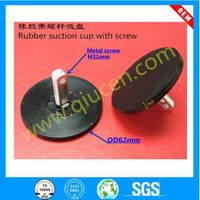 custom made 60mm rubber black suction cups with mental threaded screw locking suction cup