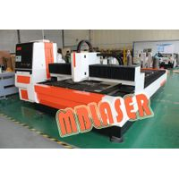 Maobo 500W Open and High-Speed Fiber Laser Cutting Machine (maobo laser)