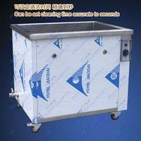 288L 2400W 28KHz Single tank industrial ultrasonic wave cleaner