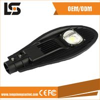 Street Light Led Housing from China Manufacturer