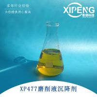 60% WSCP Mayosperse 60 Pool Chemical