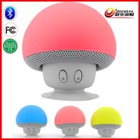 mushroom Bluetooth speaker srt10007
