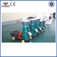 feed pellet machine made in china