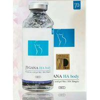 High Volume of Hyaluronic Acid(HA) Filler for body. 7D GANA HA body