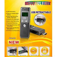 192 Kbps supper high quality voice recorder thumbnail image