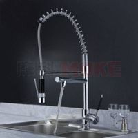 single handle pull out spray bar kitchen sink faucet