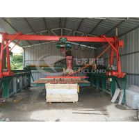 Infrared stone cutting machine