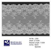 warp knitted stretch lace for lingerie thumbnail image