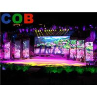 p16 outdoor led curtain display