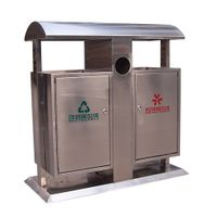 Great Looking Outdoor Rubbish Bin [Stainless Steel] [FREE SHIPPING] thumbnail image