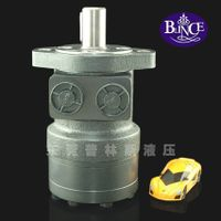 blince OMRS hydraulic motor replace Eaton R series (103) hydraulic motor