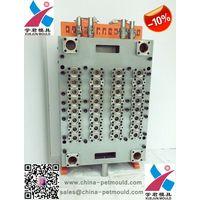 hot runner valve gate pet preform mould thumbnail image