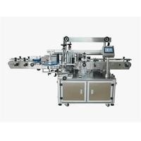 Double-sided labeling machine thumbnail image