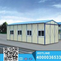 Hot Sale Modular Prefabricated House Low Cost thumbnail image