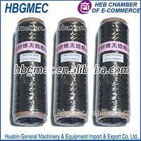 continuous basalt fiber yarn thumbnail image