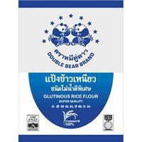 Glutinous Rice Flour (premium grade)