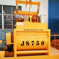 Best JS750 Concrete Mixer For Sale