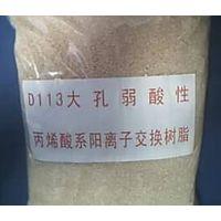 D113 Macropore Weak Acid Acrylic Acid Cation Exchange Resin thumbnail image
