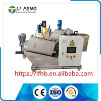 Fully automatic control best sales used for fruit and vegetable wastewater treatment Sludge Treatmen thumbnail image