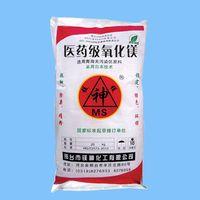 Pharmaceutical Grade Magnesium Oxide,magnesium Oxide For Medicine