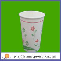 printed cheap single wall 12oz customized disposable cups