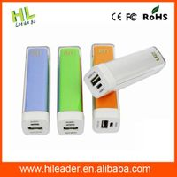 2015 New Design Colourful Fashion Portable Power Bank 2600mah