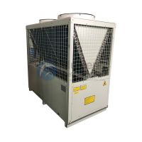 Module Air Cooled Heat Pump thumbnail image