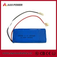 693066 3S1P 11.1V lipo battery pack 1500mAh with PCB