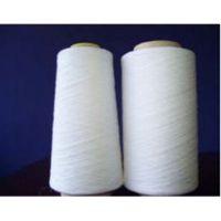 Regenerated Poly/Cotton Yarn O/E Ne 3-20s Bleach White Cheap thumbnail image