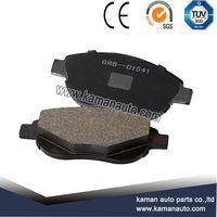 High quality auto brake pad , Truck Brake Pad for OE 0044202220 29087 WVA29061 thumbnail image