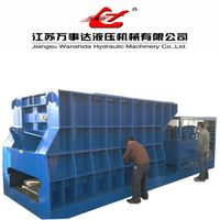Q43W-4000A Horizontal Metal Shear/Container Shear thumbnail image