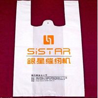 PE T-shirt Bag, with Customized Printing for Supermarket thumbnail image
