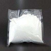 98% 3,5-diiodo-L-thyronine (T2) CAS 1041-01-6