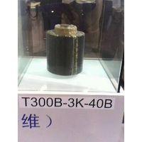 purchase carbon fiber thumbnail image