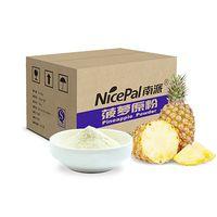 Ice cream powder Pineapple Powder fruit juice pineapple powder