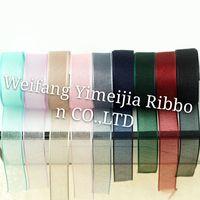 decorative organza ribbon whloesale thumbnail image