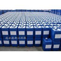 waste water chemical TMT55 Trithiocyanuric acid trisodium salt ( Manufacturer supply)