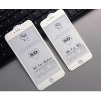 For iPhone 6/7 5D tempered glass full screen protector High quality-DSDIA thumbnail image
