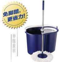 Spin mop with 360 degree rotating head