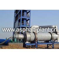 DAYU LB2000 Asphalt Batching plant thumbnail image