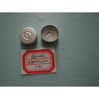 aluminum cap for pharmaceutical packaging thumbnail image