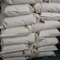 buy evergreen tree Cinnamomum zeylanicum at: landmarkindbilly dot protonmail.com