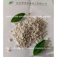 N21% granular ammonium sulphate