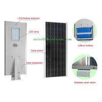 50W integrated all in one solar street lights