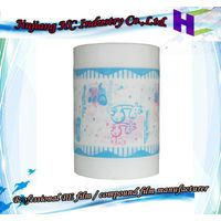 baby diaper & sanitary napkin raw materials thumbnail image