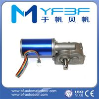 Automatic Swing Door Motor