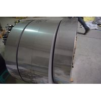 Factory Price 201/202 Stainless Steel Narrow Band