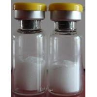 Injectable Melanotan 2 MT-2 MT2 MT 2 Peptide Skin Tanning Melanotan II