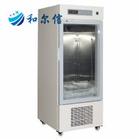 4 Degree Glass Door Small Refrigerator for Blood Bank Storage